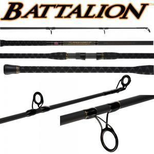 penn battaltion rods